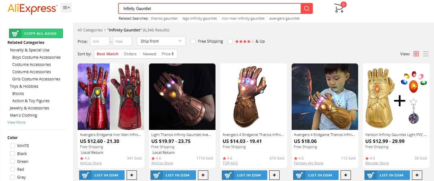 AliExpress product search