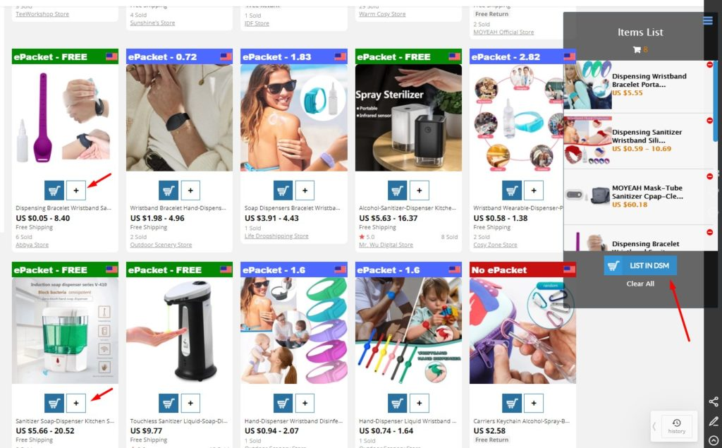 DSM Tool extension for Aliexpress