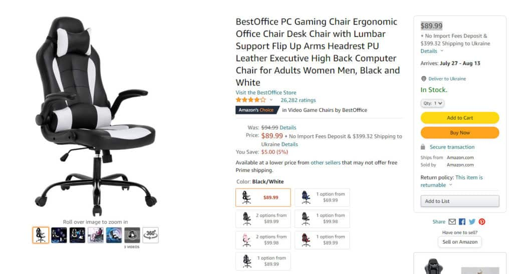 One of the popular gaming products to sell