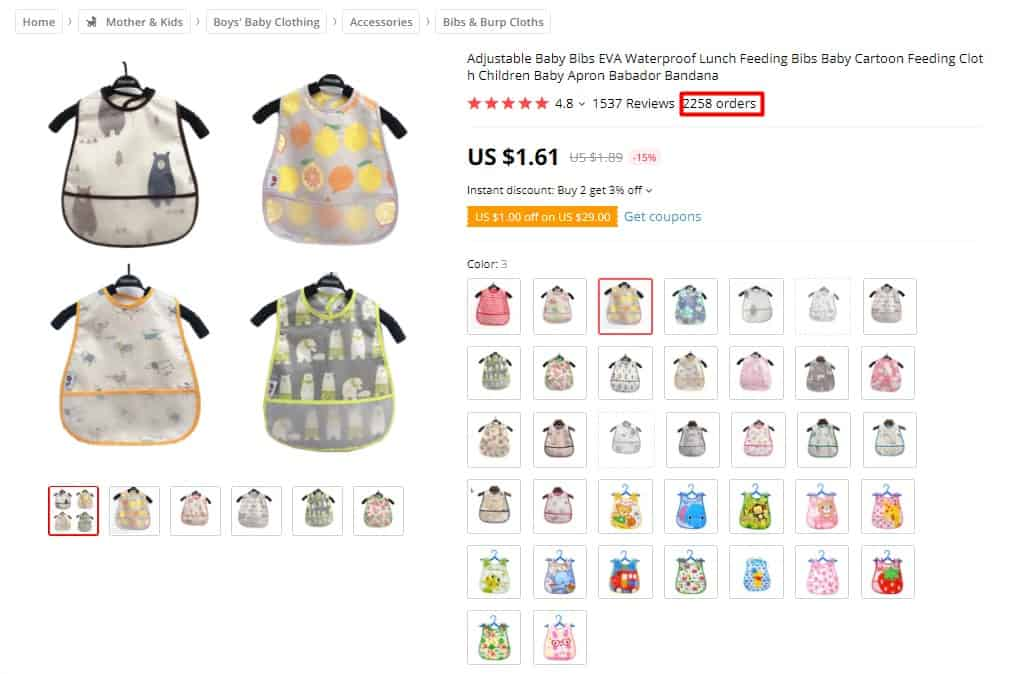 Add baby bibs to your baby dropshipping store